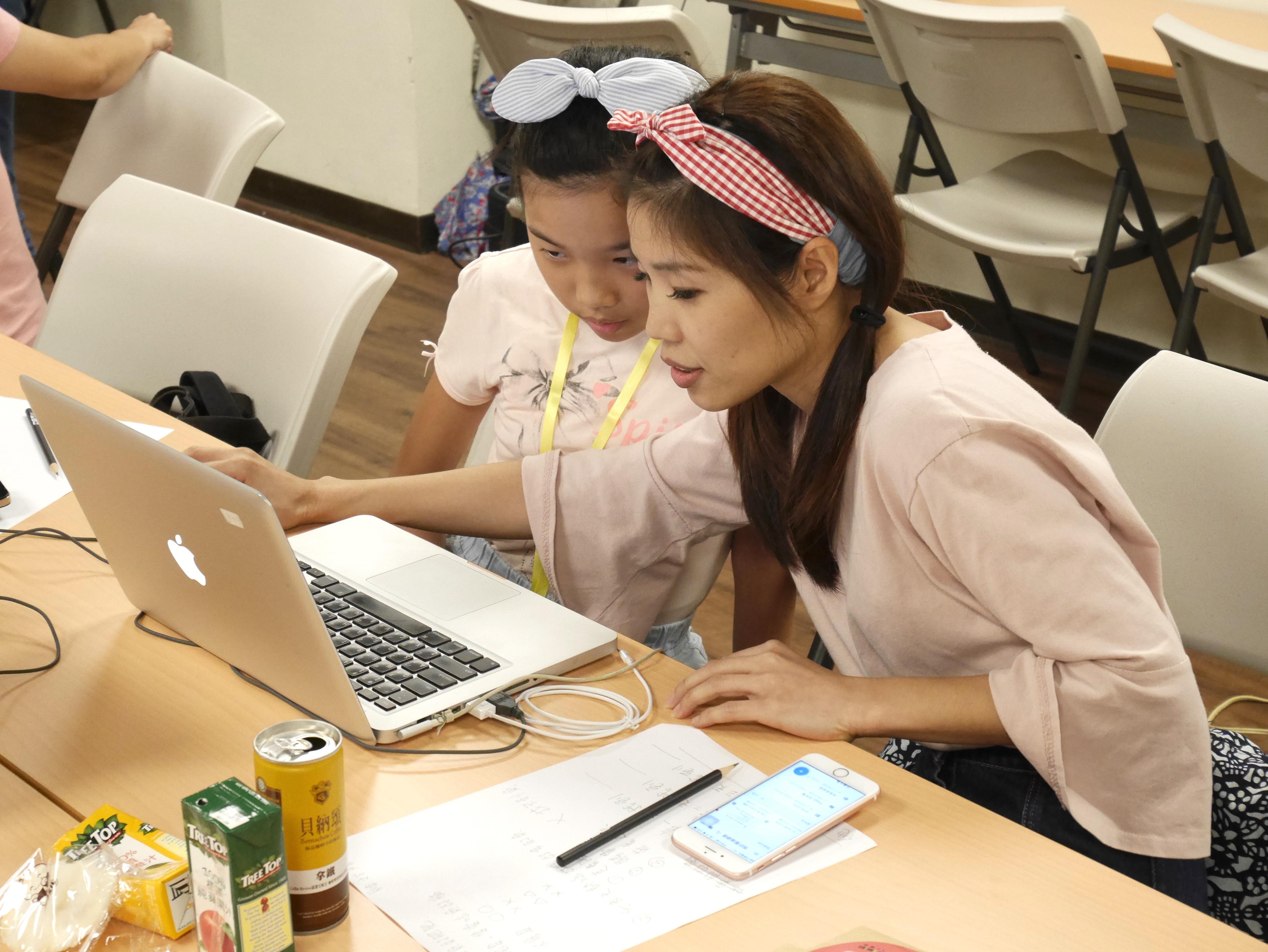 德誼數位、DE iShare 愛分享、Apple