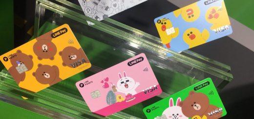 「中國信託LINE-Pay」一卡通聯名卡_LINE官方授權版面1-1