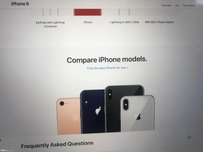 苹果iPhone9官网订购页面看光光?