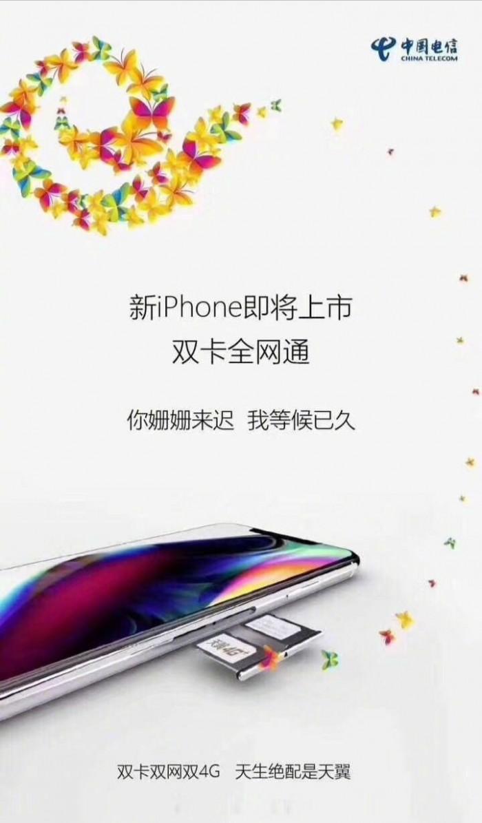 这个广告等于间接提前曝光了新iPhone的特色
