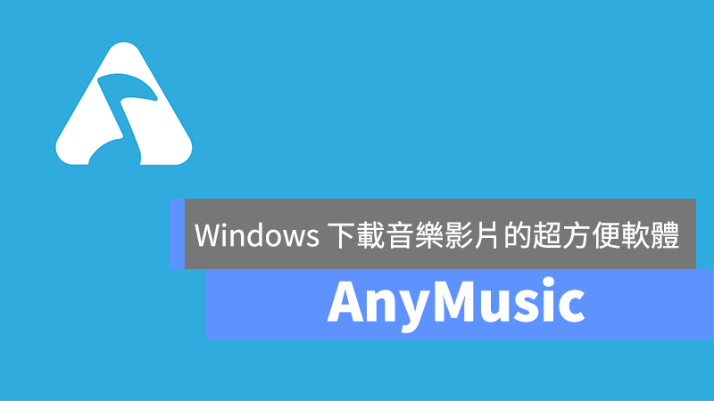 AnyMusic