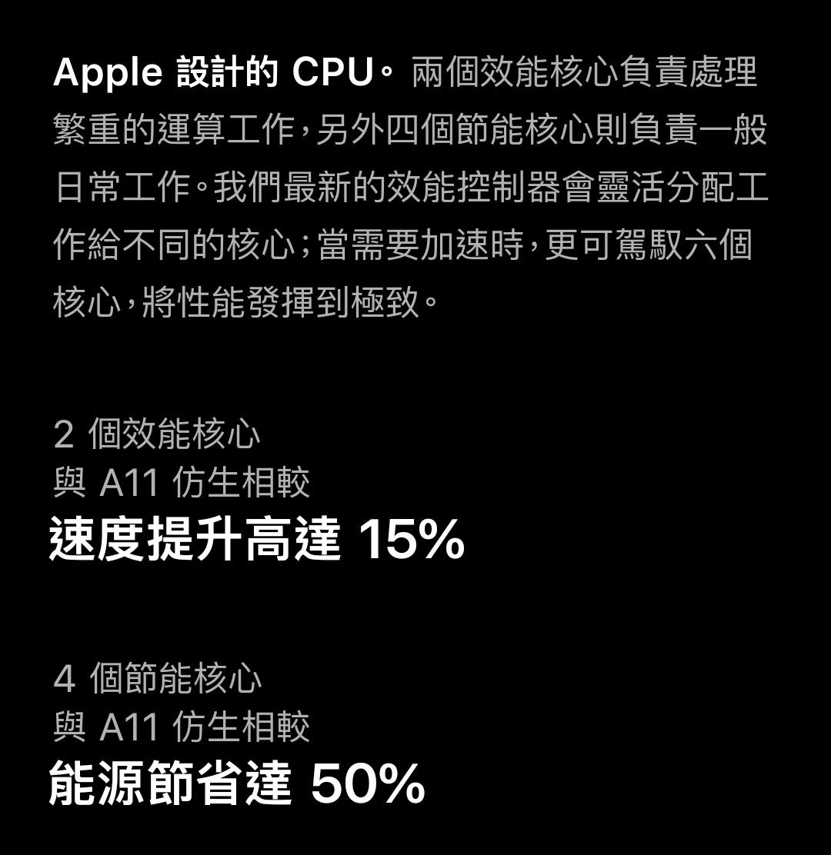苹果新的仿生处理器A12,麒麟980究竟二者谁才是王者呢?