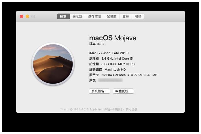 macOS 10.14、macOS Mojave
