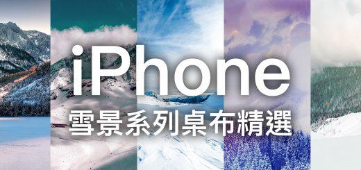 iPhone X 桌布、iPhone 桌布、雪景桌布