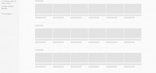 youtube掛了2