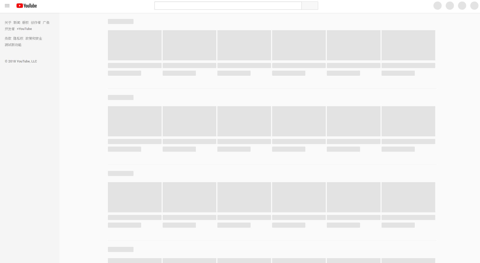 YouTube 挂了YouTube 官方确认此事但未给出原因
