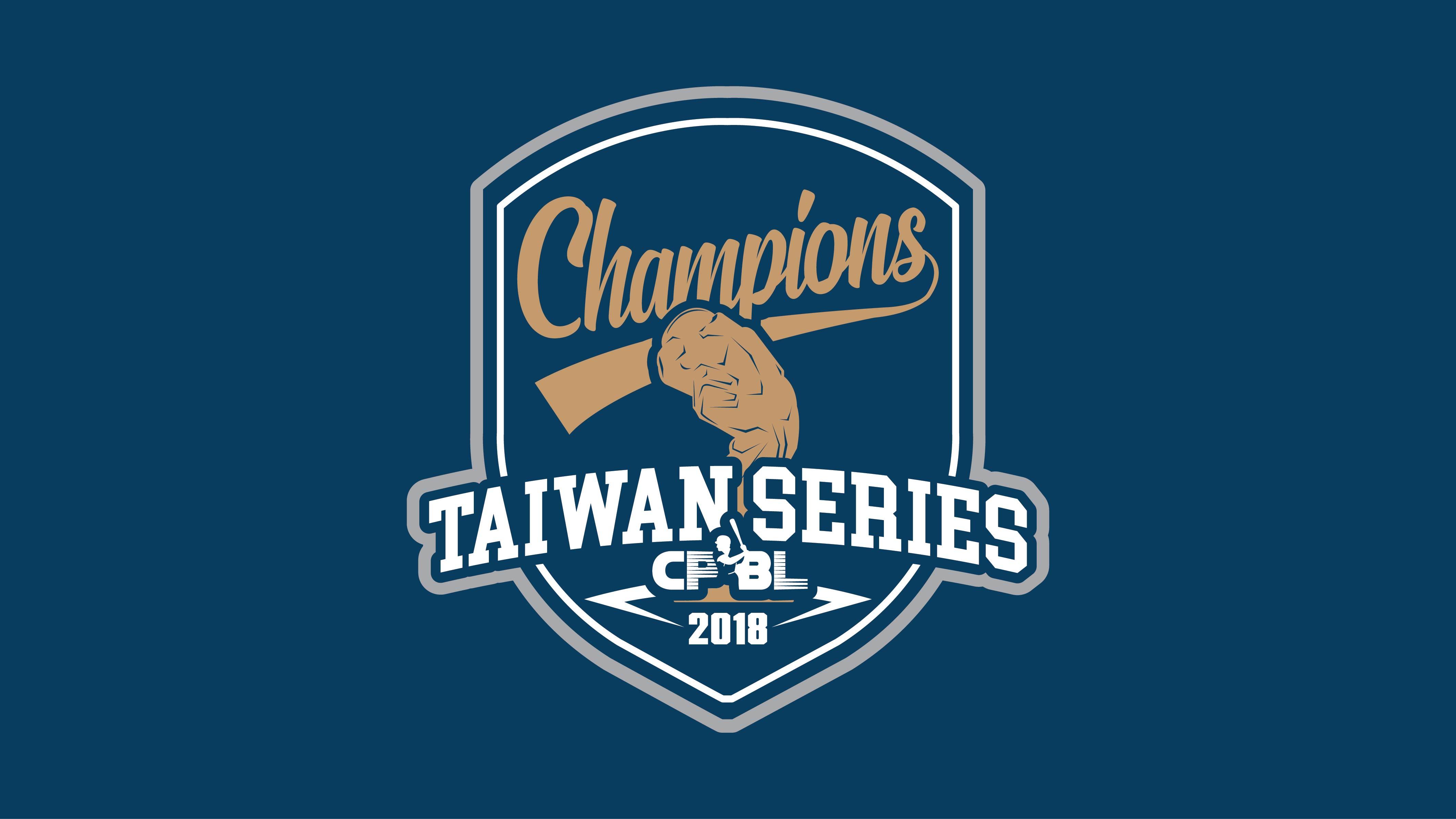 中華職棒 總冠軍戰 logo 直播