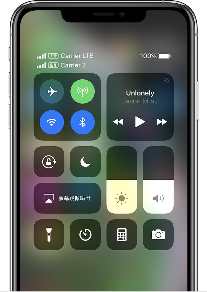 iOS 12、雙 SIM