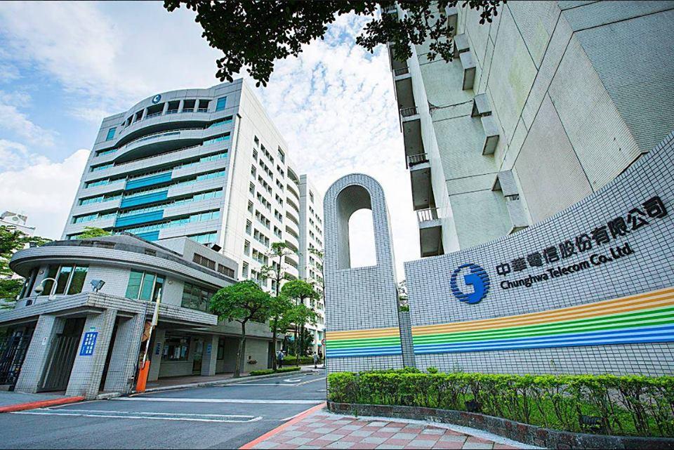 中華電信 eSIM