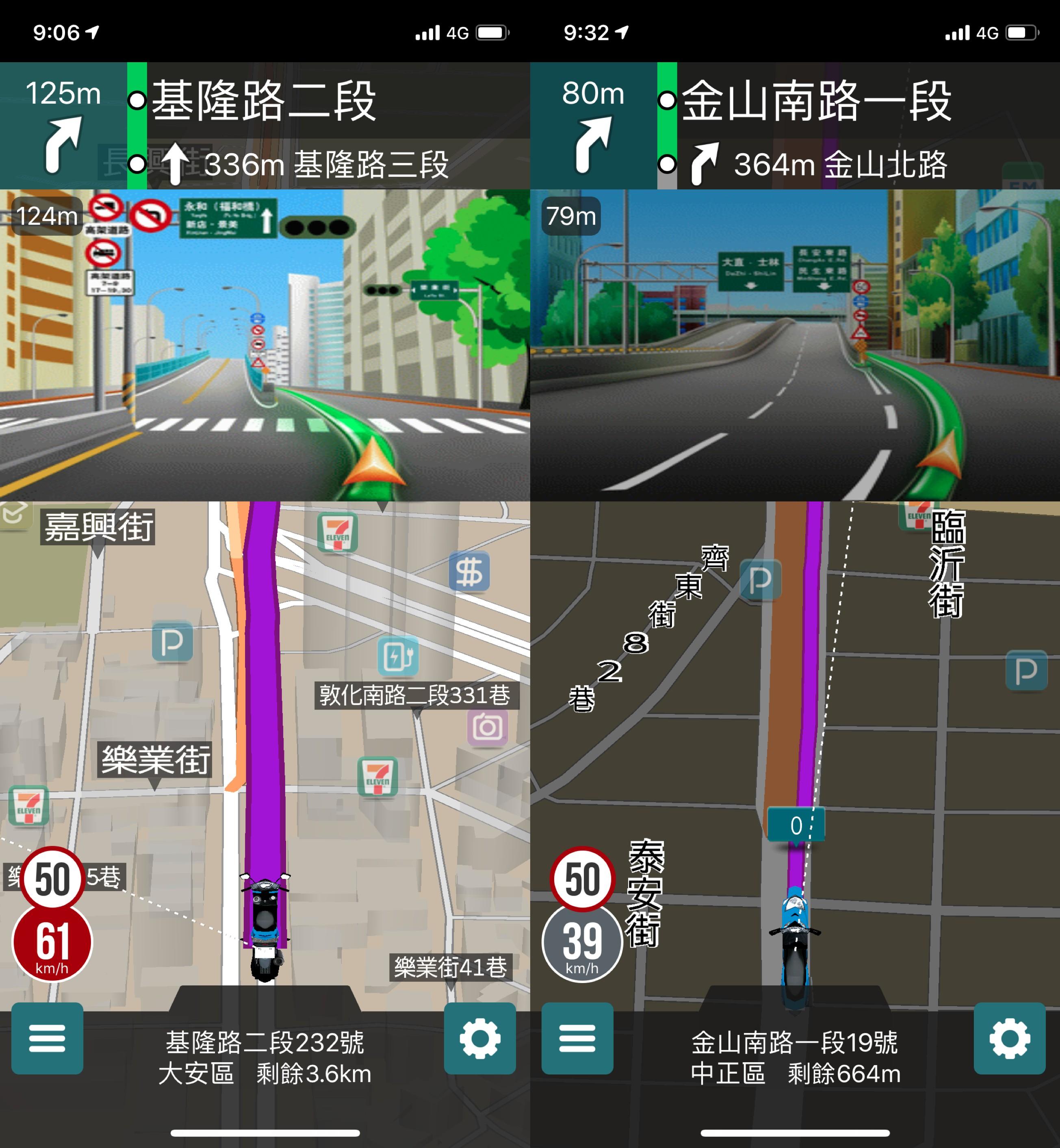 機車導航、iPhone 機車導航、導航 App、機車導航 App