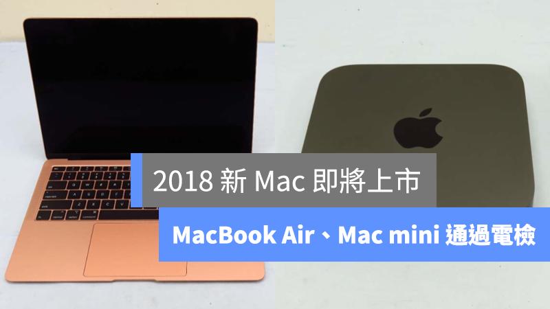 MacBook Air、Mac mini